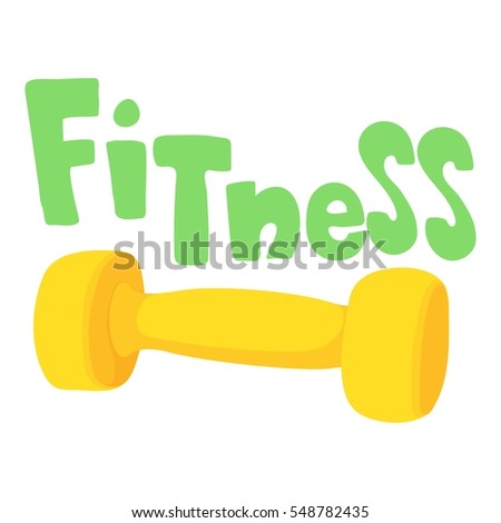Fitness dumbbell icon. Cartoon illustration of fitness dumbbell vector icon for web