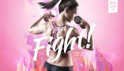 Fitness woman with dumbbell in sportswear on pink fire background, gym ads in 3d illustration