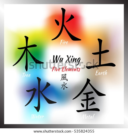 Download fire ying wallpaper 1920x1200 wallpoper 318906 - Feng shui chinese symbols ...