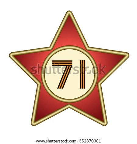 five pointed star of the st