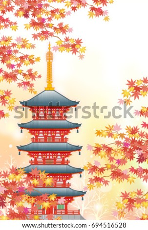 five storied pagoda in autumn