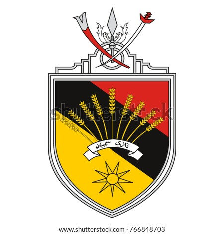Flag and coat of arms of Negeri Sembilan