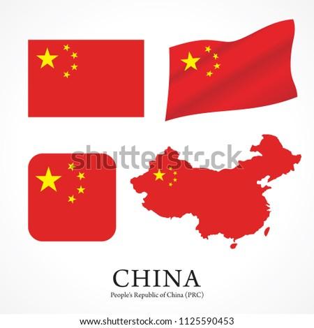 Flag China set vector