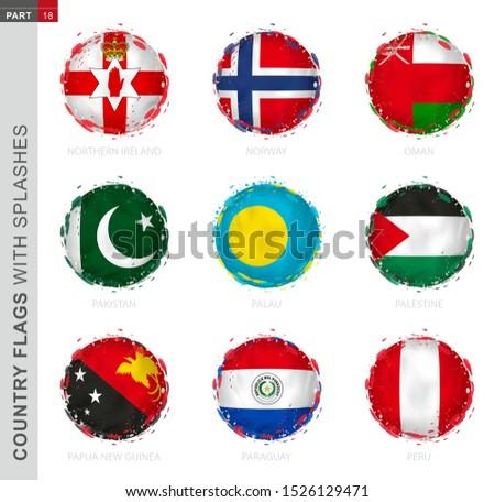 flag collection  round grunge