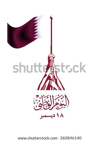 flag design illustration vector