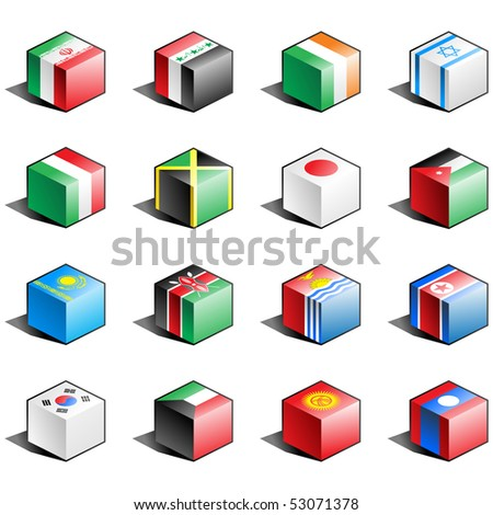 Flag icon set (part 6) Iran, Iraq, Ireland, Israel, Italy, Jamaica, Japan, Jordan, Kazakhstan, Kenya, Kiribati, North Korea, South Korea, Kuwait, Kyrgyzstan, Laos