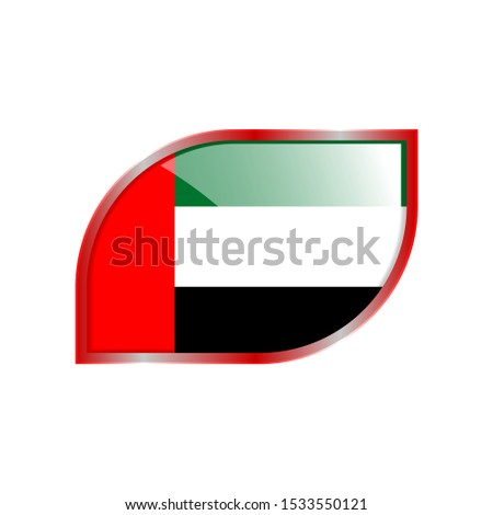 Flag Illustration Within A modern rectangle Of The Country Of United Arab Emirates. United Arab Emirates Flag glossy Button. United Arab Emirates glossy rectangle button. Vector Illustration EPS 10
