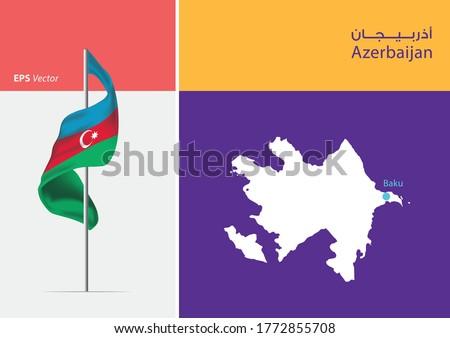 Flag of Azerbaijan on white background. Map of Azerbaijan with Capital position - Baku. The script in arabic means Azerbaijan