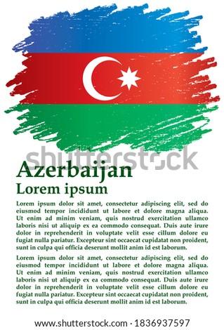 Flag of Azerbaijan, Republic of Azerbaijan. template for award design, an official document with the flag of Azerbaijan. Bright, colorful vector illustration