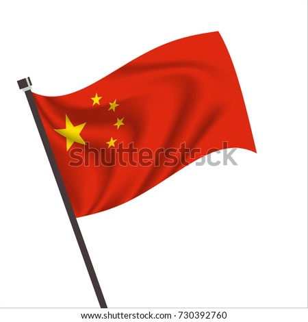 flag of china china icon
