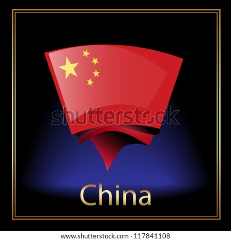 Flag of China on the black background