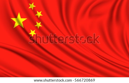 flag of china realistic vector