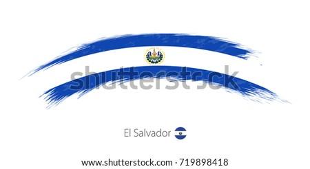 Flag of El Salvador in rounded grunge brush stroke. Vector illustration.