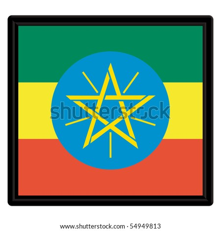 Flag of Ethiopia with black frame