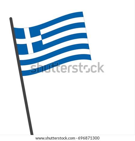 Flag of Greek , Greek flag waving isolated vector illustration