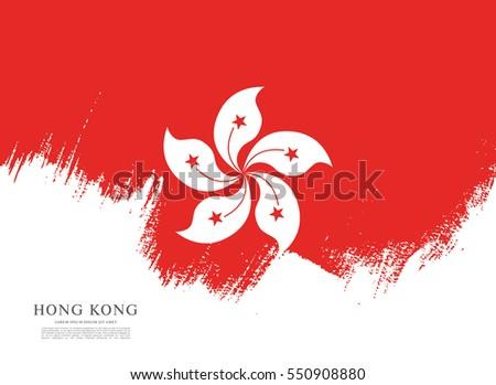 Flag of Hong Kong, brush stroke background #550908880