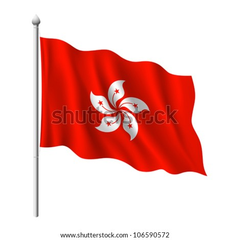 Flag of hong kong, vector illustration
