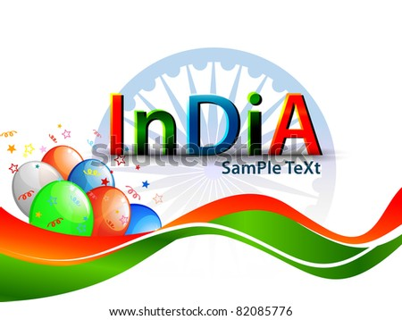 Flag of India at white background.