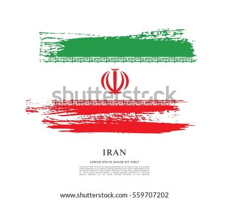 flag of iran  brush stroke