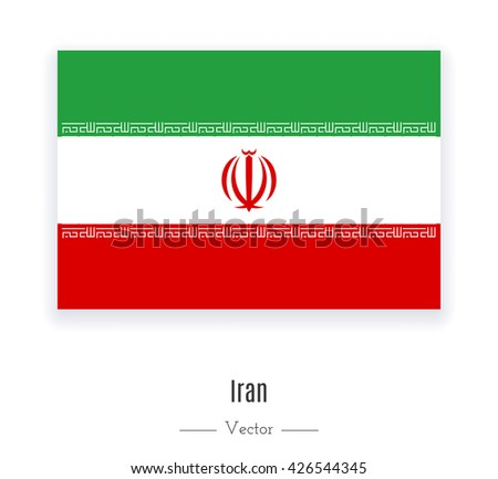 flag of iran flag of iran