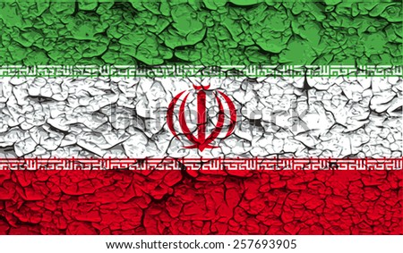 flag of iran with old texture