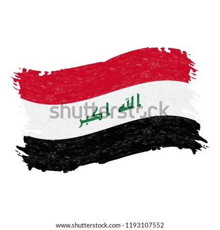 flag of iraq  grunge abstract