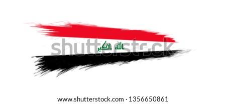 flag of iraq in grunge brush