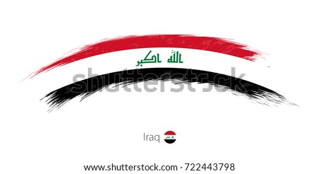 flag of iraq in rounded grunge