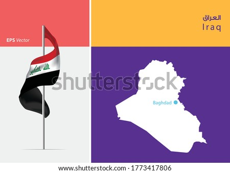 Flag of Iraq on white background. Map of Iraq with Capital position - Baghdad. The script in arabic means Iraq