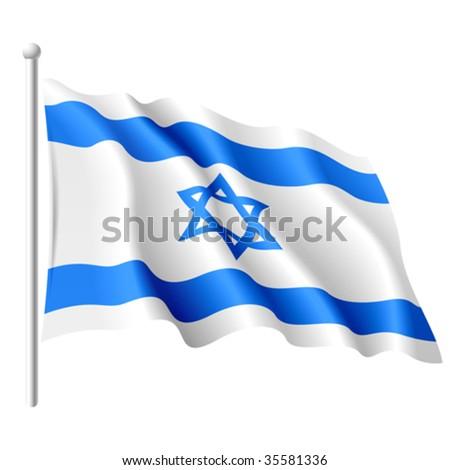 Flag of Israel. Vector.