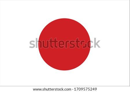 flag of japan vector vector