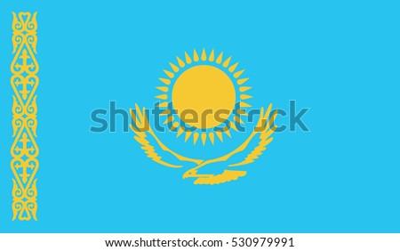 flag of kazakhstan vector icon illustration eps10