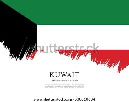 Flag of Kuwait, brush stroke background
