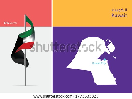 Flag of Kuwait on white background. Map of Kuwait with Capital position - Kuwait City. The script in arabic means Kuwait