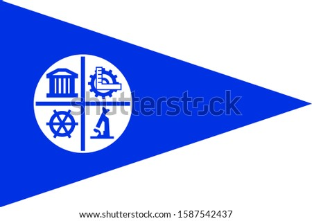 Flag of Minneapolis is the county seat of Hennepin County and the larger of the Twin Cities, the 16th-largest metropolitan area in the United States. Vector illustration