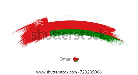 Flag of Oman in rounded grunge brush stroke. Vector illustration.