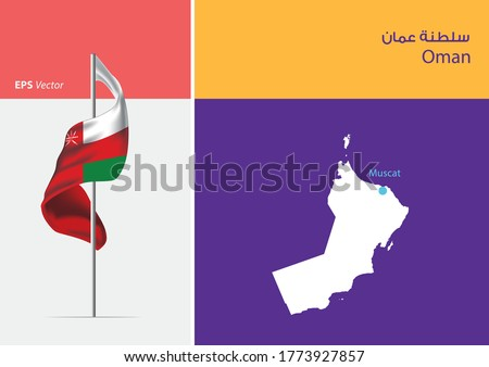 Flag of Oman on white background. Map of Oman with Capital position - Muscat. The script in arabic means Oman