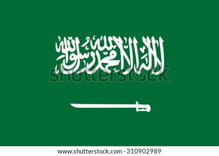 Flag of Saudi Arabia.