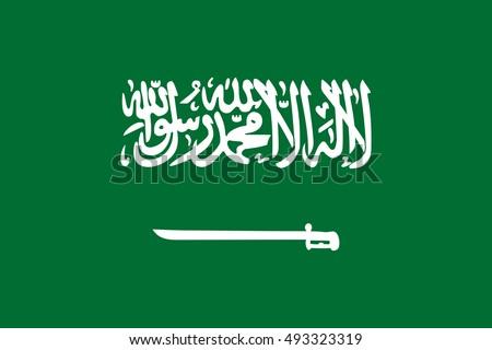 Flag of Saudi Arabia correct size, proportion, colors. KSA banner. Arabian design. Vector