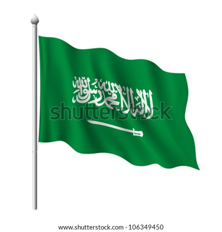 Flag of Saudi Arabia, vector illustration