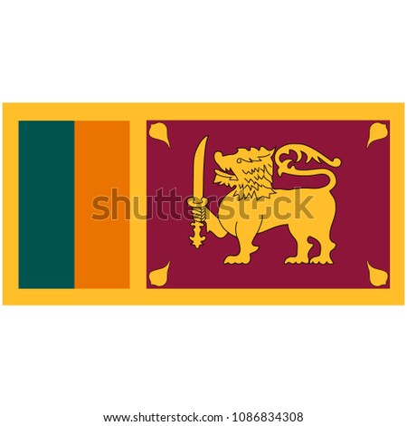 Flag of Sri Lanka officially the Democratic Socialist Republic of Sri Lanka vector icon