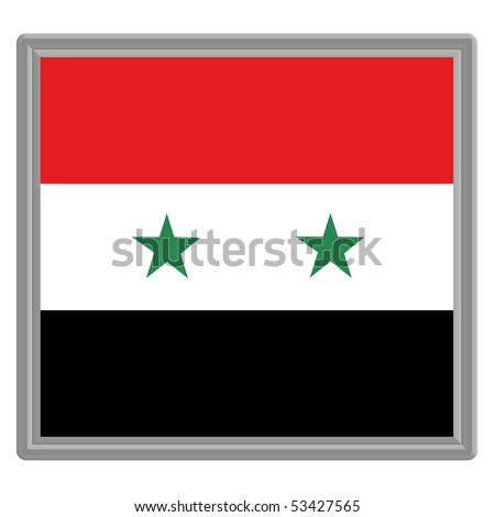 flag of syria with silver frame