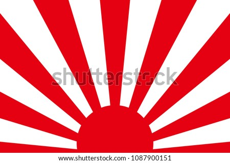 flag of the japanese army