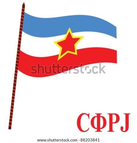 flag of the old Yugoslavia on white background