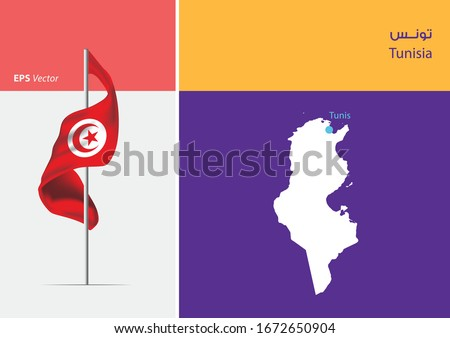Flag of Tunisia on white background. Map of Tunisia with Capital position. (EPS10 vector art)