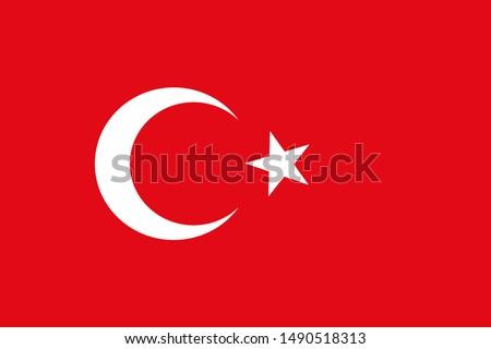 Flag of turkey or Turkish national flag vector illustration -Banner, label, background, wallpaper, symbol, icon etc. Сток-фото ©