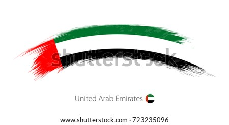 Flag of United Arab Emirates in rounded grunge brush stroke. Vector illustration.