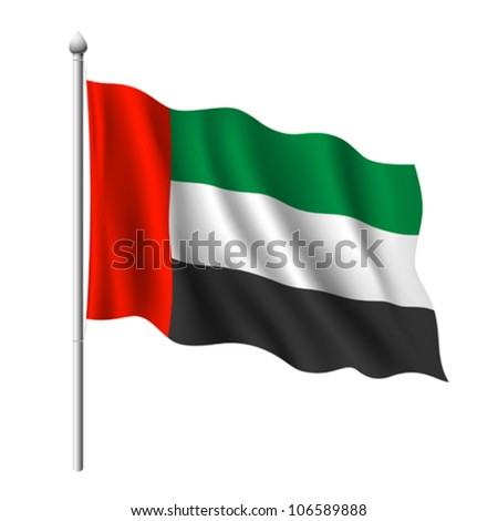 Flag of United Arab Emirates, vector illustration