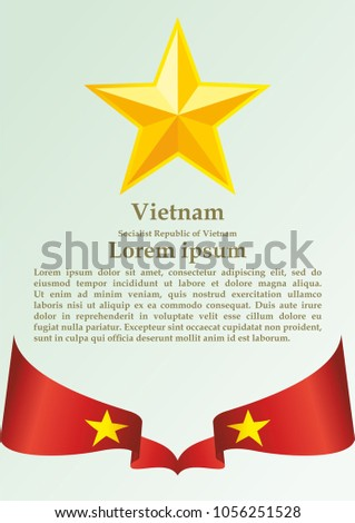 Flag of Vietnam, Socialist Republic of Vietnam, template for award design, an official document with the flag of the Socialist Republic Of Vietnam