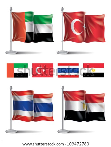 Flags icons: UAE, Turkey, Thailand, Egypt EPS10 file format contains blending, mesh, transparency.
